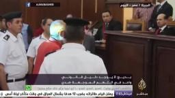 """دفاع فضيلة المرشد العام عن جماعة الإخوان في هزلية """" فض رابعة """""""