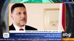 تفاعل الإعلام العالمي مع إضراب النشطاء  لمنع تنفيذ أحكام الإعدم المسيسة؟!