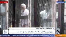 مصريون يضربون عن الطعام أمام الأمم المتحدة للمطالبة بوقف الإعدامات بمصر