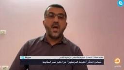 رسالة قوية من  حركة حمـ ـاس بالقدس إلى قوات الاحتلال
