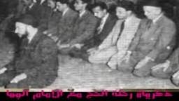 الحاج محمد ابو السعود وذكريات رحلة الحج مع الامام البنا