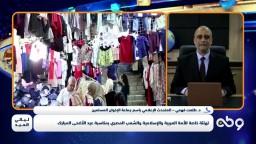 المتحدث الاعلامي لجماعة الإخوان يهنئ اللأمة العربية والإسلامية والشعب المصري بمناسبة عيد الأضحى المبارك▪️
