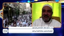 كيف كانت تصنع جماعة الإخوان المسلمين الفرحة في العيد؟