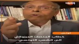 الدكتور المنصف المرزقي: أدين ما حصل واعتبره انقلابا علي الدستور التونسي