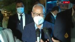 رئيس البرلمان التونسي: ندعو الشعب أن يخوض نضالا سلميا لاستعادة الديمقراطية