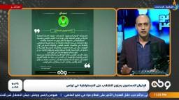 بيان جماعة الاخوان المسلمين حول تطورات الاوضاع في تونس