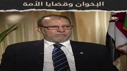 """الدكتور عصام العريان """" الإخوان المسلمين أول من اهتموا بقضية فلسطين وظل وفائهم بها حتى يومنا هذا """""""