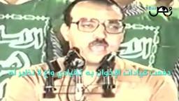 الدكتور عصام العريان سيرة ومسيرة