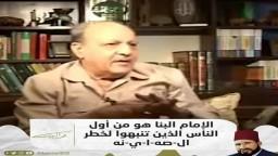 الإمام حسن البنا أول الناس الذين تنبهوا لخطر المشروع الصهــ.ـيوني.