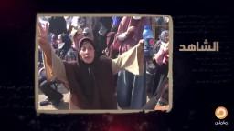 د. جمال عبد الستار يحكي قصة مؤثرة جدا بعدما استوقفته امرأة داخل ميدان رابعة