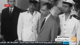 الإمام الشهيد سيد قطب .. حياته وبصمته فى الإسلام