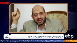 م. أيمن عبدالغني.. توقفت المسيرة وبقي حسن السيرة