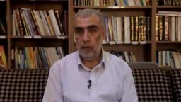 الشيخ كمال خطيب يعزي بالمرشد السابق للإخوان المسلمين الشهيد محمد مهدي عاكف