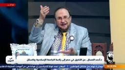 د. أحمد العسال يحكي في مذكراته كيفية معرفته بالإخوان المسلمين