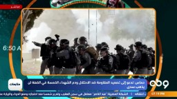 حمـ ـاس: ندعو إلى تصعيد المقاومة ضد الاحتـ ـلال ودم الشـ ـهداء الخمسة لن يذهب سدى