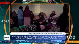 السلطات الأمنية  تواصل الانتقام من أهالي محافظة الشرقية
