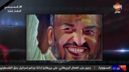 لكشفه المتسبب في موقعة الجمل!- انتقام الانقلاب من المناضل د. البلتاجي