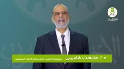 """كلمة المتحدث الإعلامي باسم """"جماعة الإخوان المسلمون"""" بشأن قرارات مجلس الشورى العام"""