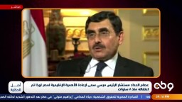 الحداد:الرئيس مرسي سعى لإعادة الأهمية الإقليمية لمصر لهذا تم اعتقاله منذ 8 سنوات