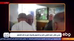 صبحي صالح.. فقيه قانوني دافع عن الحقوق والحريات فزج به خلف القضبان..