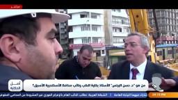 """من هو """"د. حسن البرنس"""" الأستاذ بكلية الطب ونائب محافظ الأسكندرية الأسبق؟"""
