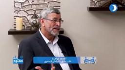 سبب إعتقال فضيلة المرشد الراحل أ/مصطفى مشهور للمرة الثانية .