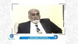 """"""" الاستاذ مصطفى مشهور المرشد العام السابق لجماعة الاخوان المسلمين   """"ج2"""