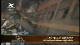 متهم جديد في حادث قطاري العياط