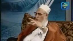 الدكتور عبد الستار فتح الله سعيد من علماء الاخوان ...وقضية شمول الاسلام  ....الجزء الثانى