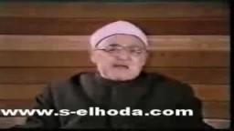 الشيخ محمد الغزالى ...الانسان بين التسيير والتخيير