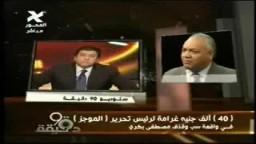 مواجهة هاتفية بين مصطفى بكري وياسر بركات