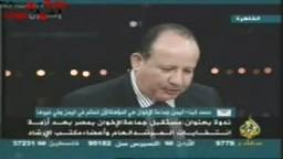 ندوة بعنوان ...مستقبل جماعة الاخوان بمصر بعد إنتخابات مكتب الإرشاد والمرشد العام القادم  ..الجزء الثانى