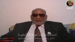 المستشار محمود الخضيرى ...وتعليقة على وجود المهندس  خيرت الشاطر لمدة وصلت إلى 10  سنوات فى سجون مبارك