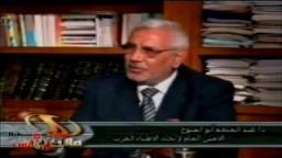 دكتور عبد المنعم أبو الفتوح.. الإخوان والحياة السياسية 3-6