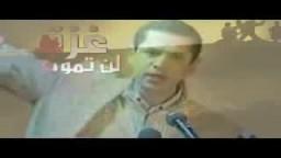 كلنا تحت الحصار- عبد الرحمن يوسف