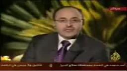 الاستاذ إبراهيم منير ..العلاقة بين النظام المصري وجماعة الإخوان في مصر / حوار مفتوح 1