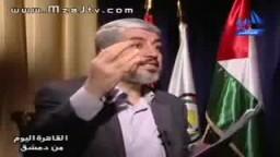 لقاء عمرو اديب مع الاستاذ خالد مشعل .. رئيس المكتب السياسى لحركة حماس .8.