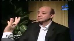 لقاء عمرو اديب مع الاستاذ خالد مشعل .. رئيس المكتب السياسى لحركة حماس ...الجزء الاخير . .