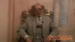 الحاج جودة شعبان ، شاهد على العصر ...من الرعيل الاول 2