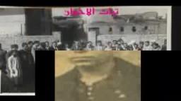 صور نادرة جدا لمجاهدى الإخوان فى فلسطين 1948