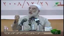 محاضرة للدكتور عمر عبد الكافي بأسلوبه البسبط المرح--1