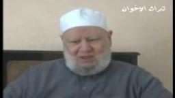 الشيخ محمد حسين عيسى .. من علماء الإخوان / الإمام البنا ظاهرة إنسانية