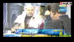 العامل فى الاسلام - صابر أبو الفتوح
