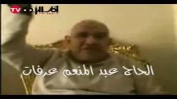بدون مونتاج -الرعيل الأول للإخوان المسلمين والتعذيب فى السجون