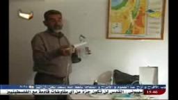 فيلم وثائقى عن حياة  الشيخ المجاهد أحمد ياسين .. 2