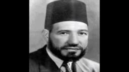 الإمام الشهيد حسن البنا .. وصور نادرة جدا له ،، والقضية الفلسطينة