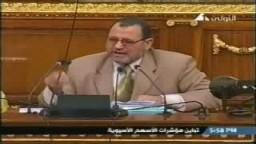 د. إبراهيم زنوني عضو مجلس الشعب