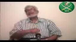شرح أركان البيعة للاستاذ عبداللطيف أدم ( العمل)تراث هام