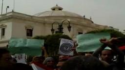 """وقفة أمام مجلس الشعب ضد """"نواب الرصاص"""""""