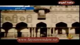 وثائقيات تاريخية الحركات والأحزاب العربية - الأزهر الشريف